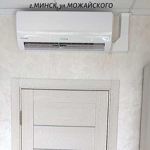 Кондиционеры минск с установкой установка кондиционеров в днепропетровске цена